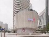 北京市丰台区哪里有安利专卖店地址在哪里
