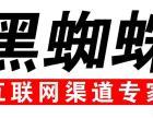 郑州的网络推广公司哪家比较好