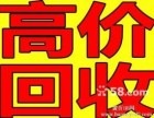 杭州旧机械设备回收杭州报废设备回收杭州库存设备回收