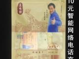 青岛特产老青岛的味道放心旅游产品烤鱼片鱿鱼丝小鱼