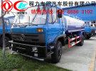 四川省巴中市政府专用洒水车哪里有卖0年0万公里面议