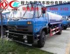 吐鲁番厂家直销东风洒水车道路洒水车