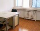即租即用小型独立写字间出租小面积商务办公间办公室招租