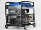 衡水250A柴油发电电焊机