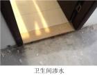 厂房装修珠海餐饮店装修报价香洲办公 室装修拱北二手房装修