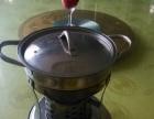 火锅桌电磁炉锅整套转、酒精炉
