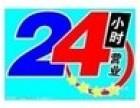 欢迎访问-荣事达空调(维修中心电话~焦作各区~售后服务网站