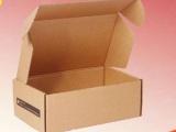 厦门哪里有提供包装箱订做,福州包装箱生产
