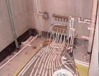 东莞水电安装电路维修灯具水管洁具安装 质量保障