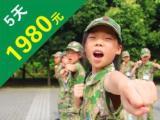 广东高要自强军事夏令营,引导孩子学会感恩