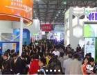 2017年中国有市场的美容展会