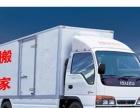泰安搬家,主要从事货物运输,搬家,物流等。