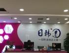 济南日语韩语商务课堂,topik考试提升免费试听