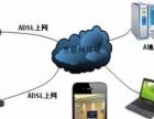 品牌网络布线、监控安防、太阳能发电系统十年诚信服务