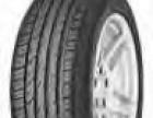 马牌轮胎 295/80R22.5