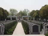 九天陵园专注于永福园陵等领域