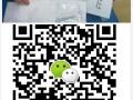 北京最近很多地区在查狗证