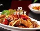 南昌快餐连锁店2人10平米开店,三餐皆可经营
