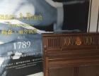 周菲钢琴七彩城店钢琴古筝舞蹈小主持人国画书法招生啦