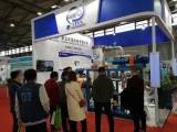 2020第九届 上海可视化指挥调度技术设备展览会