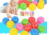 海洋球波波球玩具球批发CE认证环保加厚无