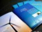 龙江印刷专业设计、手提袋 包装盒印刷价格低廉服务好
