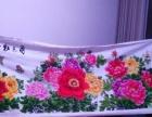 春色满园 花开富贵十字绣