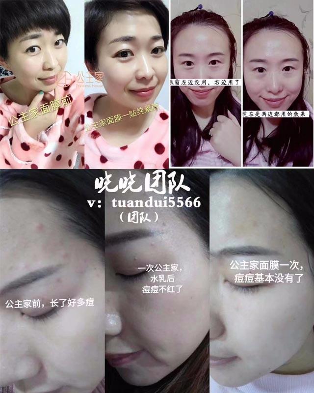 5微信图片.jpg