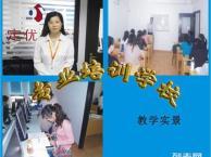 嘉定江桥英语培训学校 江桥万达日常口语培训班