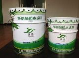 天津防水涂料专用铁桶|供销价格划算的防水涂料桶