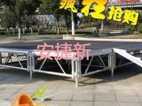 铝合金舞台 舞台厂家 生产 便携式舞台