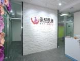 广州月嫂服务 N+1月嫂护理服务