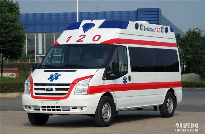 北京仁德救护车出租公司长途救护车护送