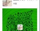 函授站桂林电子科技大学函授专科本科提升学历咨询班