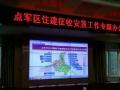 专业弱电施工队 宜昌周边县市