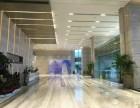 汉口现房写字楼+世纪江尚37层开售+全景看江LED+落地玻璃