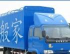 工厂搬家 物业搬家 货运 专业服务有保障
