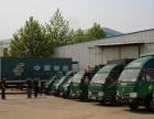 鲁中地区专业落货分流,专业仓储配送,城市配送,商超配送