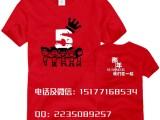 南宁班服印图案,南宁班服批发 印logo印个性图