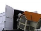 呈贡安发搬家,蚂蚁服务,全国连锁搬家搬厂长短途货运