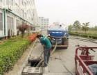 东莞清理污水池 为什么要清理污水池