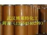 供应2-巯基噻唑啉(H1) 镀铜专用