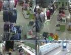 重庆专业监控安装公司 防盗报警 无线监控 远程监控