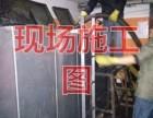 嘉定高压清洗管道疏通下水道资质技术