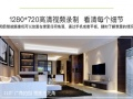 新乡中国移动和目wifi网络智能监控摄像头手机远程