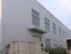 遂昌县工业园区2000平方米厂房