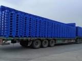 十堰貨架倉儲架-丹江口塑料托盤