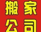 陈师傅鄱阳搬家公司上门服务 鄱阳搬家公司 欢迎咨询
