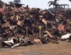 专业厂家废钢废料回收,全国回收废钢