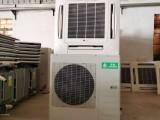深圳二手空调 二手中央空调志高5匹天花机天井机 吸顶机嵌入式